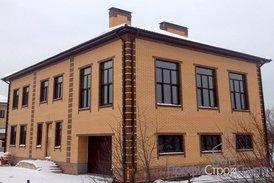 2-х этажный кирпичный жилой дом