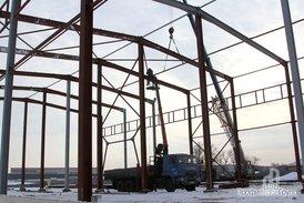 Завершение монтажа  металлоконструкций складской части комплекса