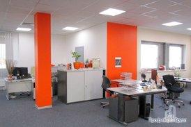 Офисное помещение после ремонта