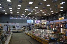 Торговый центр Домос